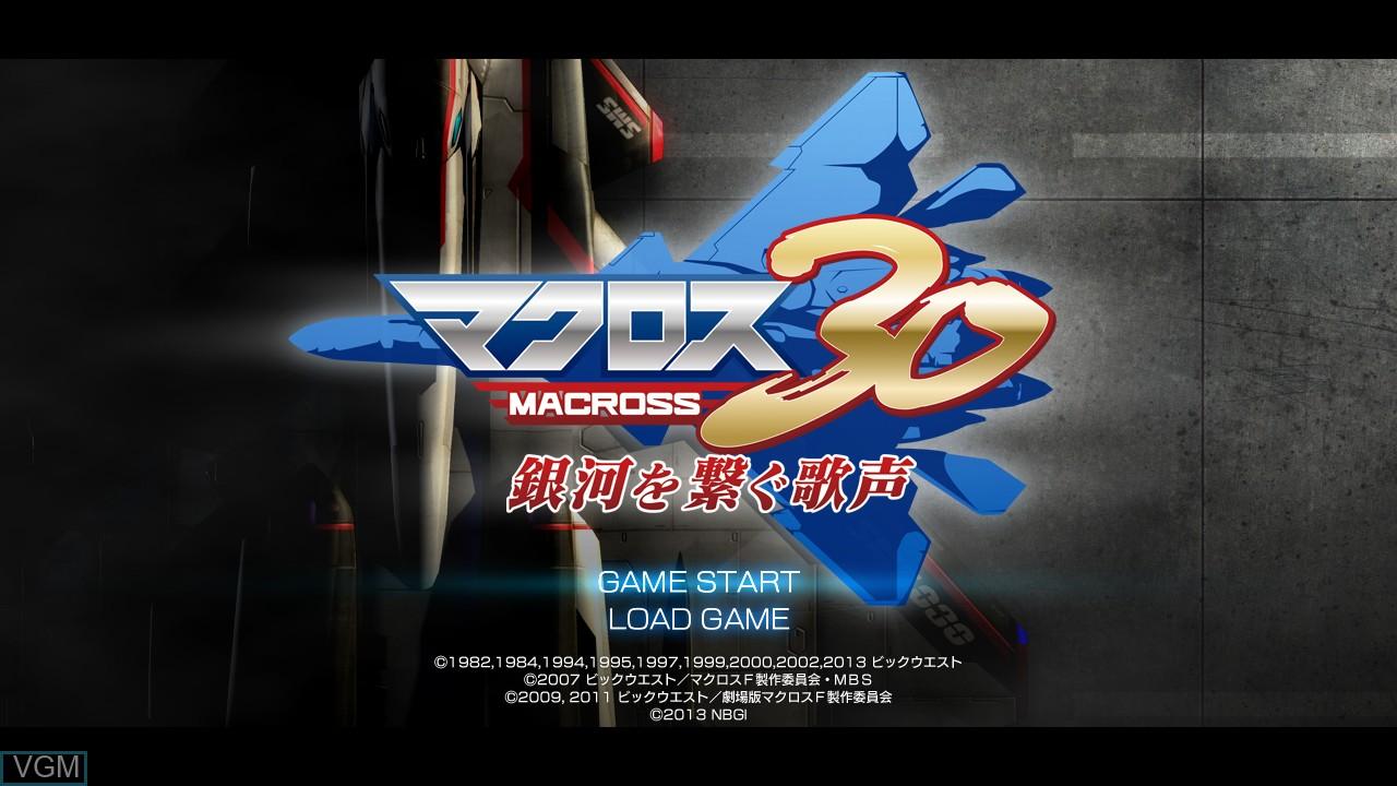 Menu screen of the game Macross 30 - Ginga o Tsunagu Utagoe on Sony Playstation 3