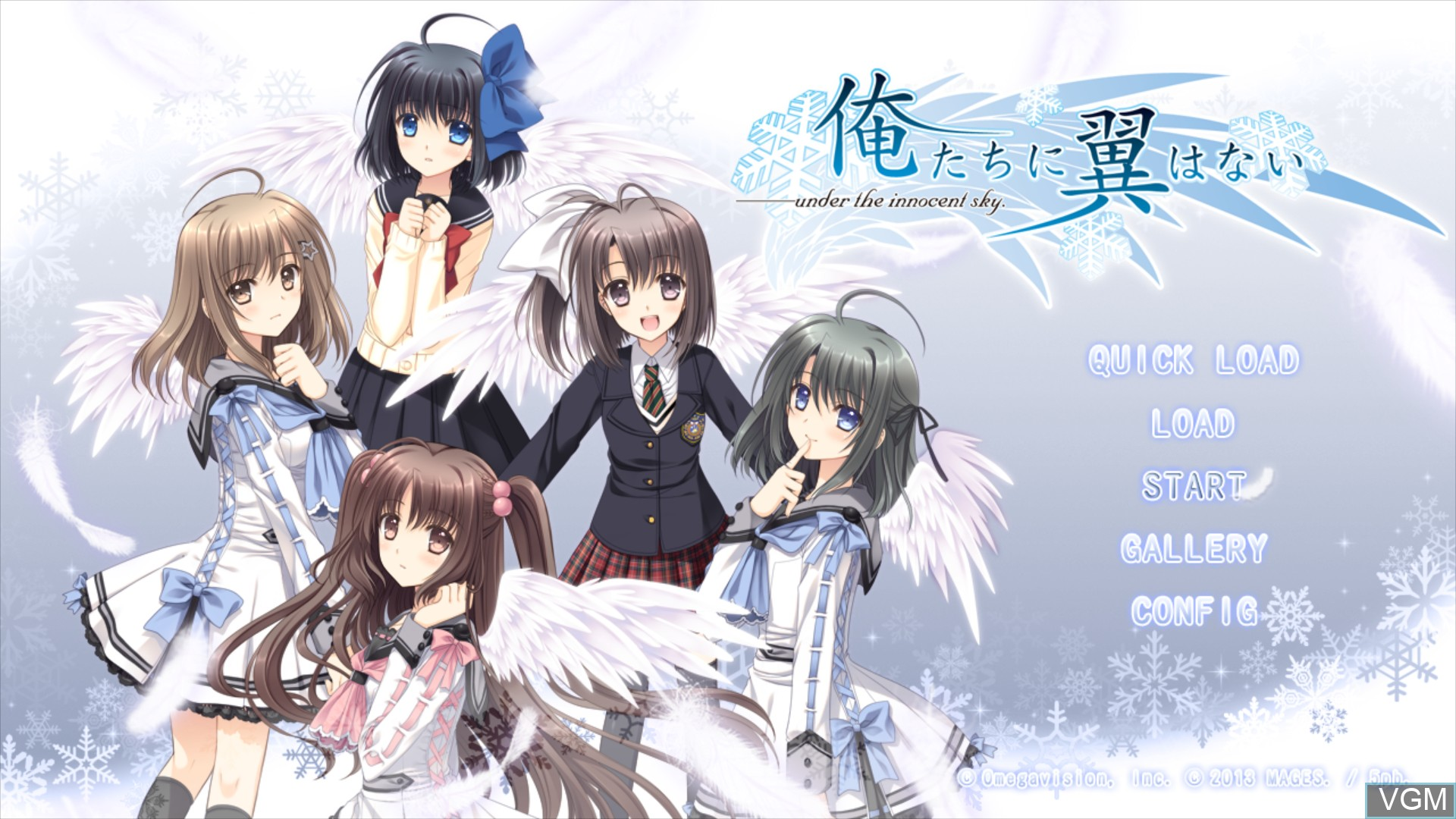 Menu screen of the game Oretachi ni Tsubasa wa Nai on Sony Playstation 3