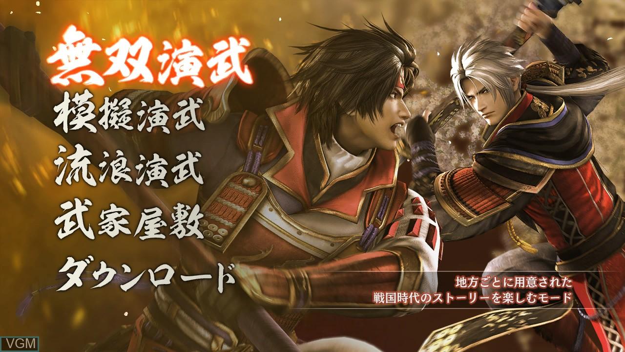 Menu screen of the game Sengoku Musou 4 on Sony Playstation 3