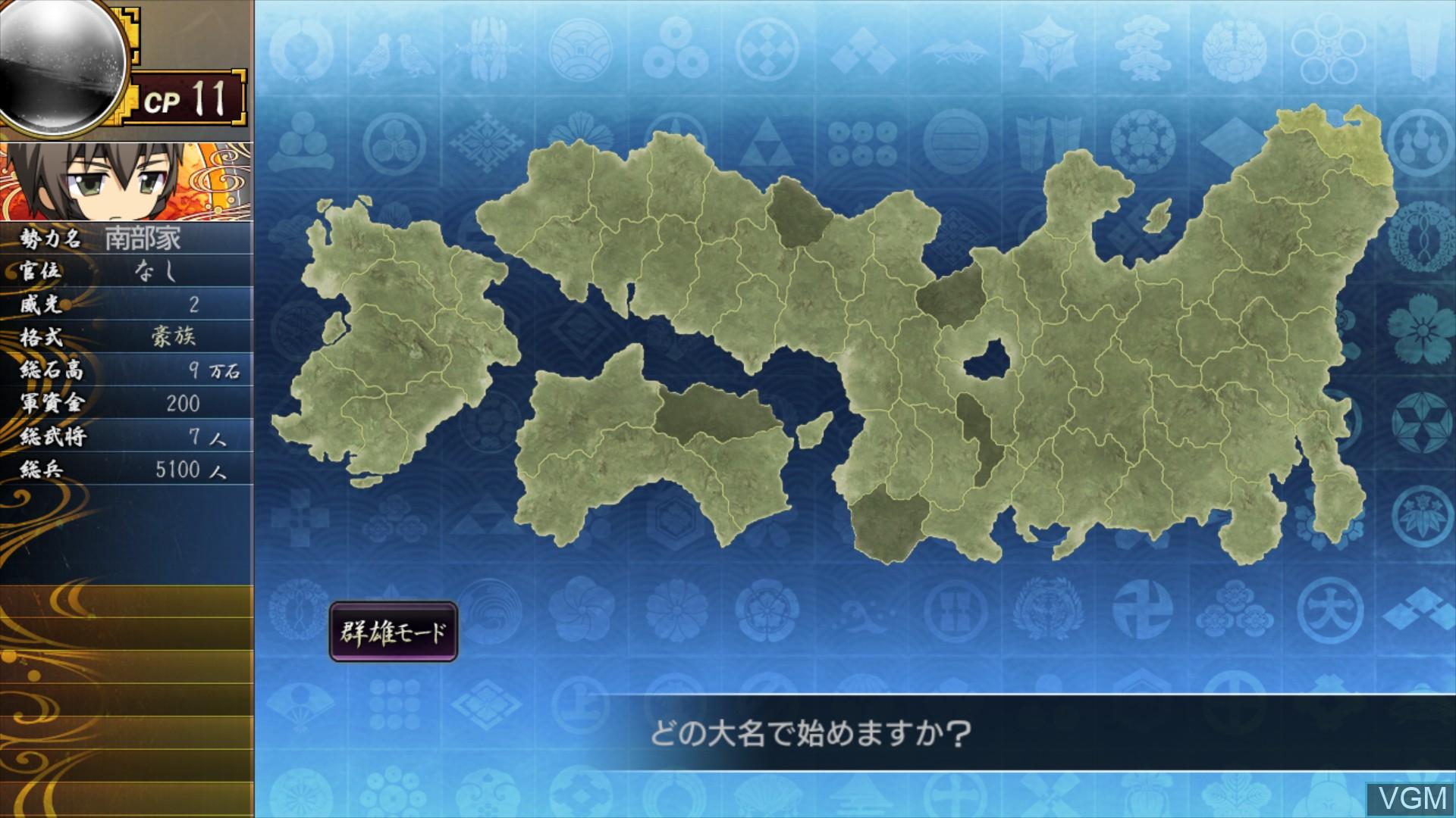 Menu screen of the game Sengoku Hime 5 - Senkatatsu Haoh no Keifu on Sony Playstation 3