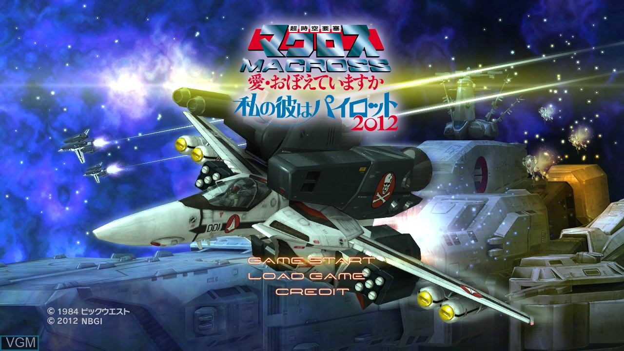 Menu screen of the game Choujikuu Yousai Macross - Ai Oboete Imasu ka - Hybrid Pack on Sony Playstation 3