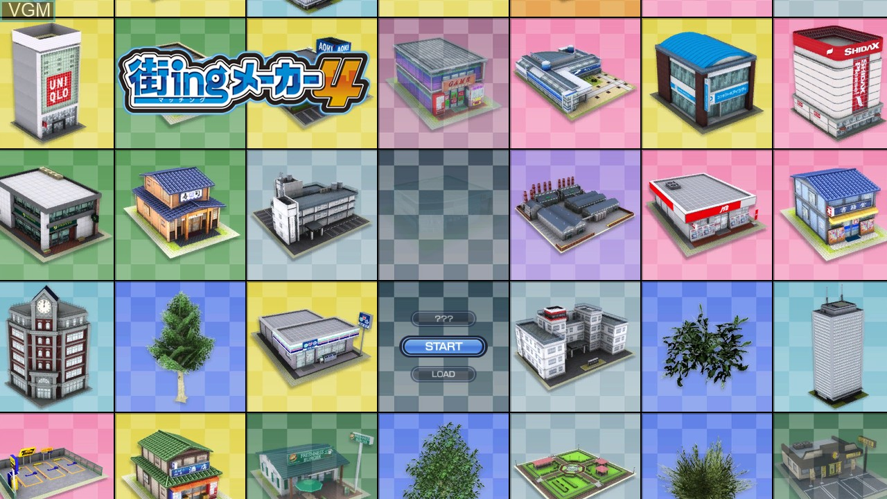 Menu screen of the game Machi-ing Maker 4 on Sony Playstation 3