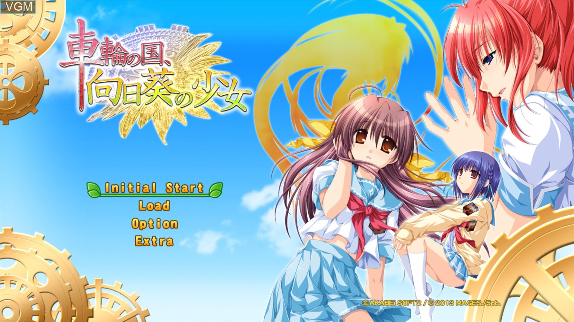 Menu screen of the game Sharin no Kuni, Himawari no Shoujo on Sony Playstation 3