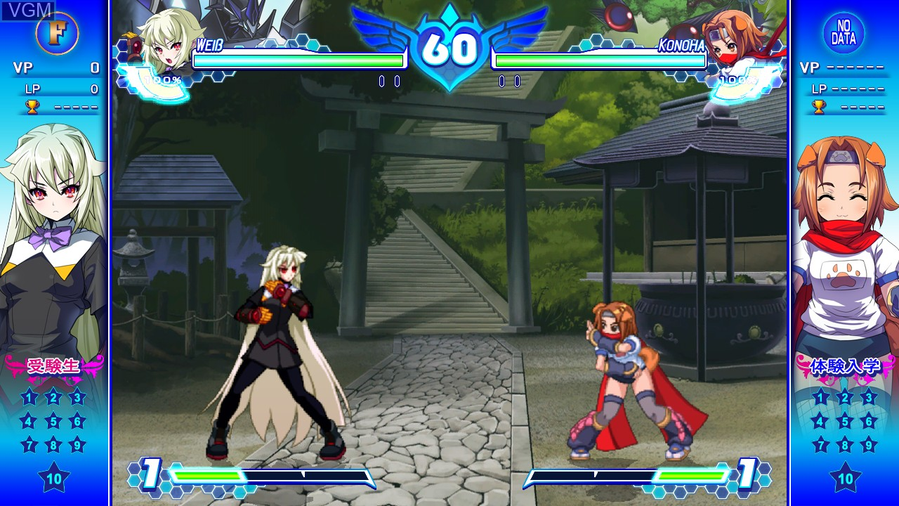 In-game screen of the game Arcana Heart 3 - LOVE MAX!!!!! on Sony Playstation 3