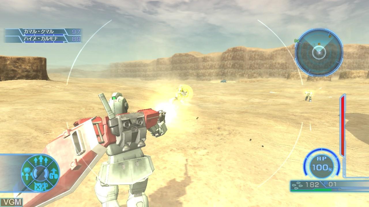 Mobile Suit Gundam Battlefield Record U.C. 0081