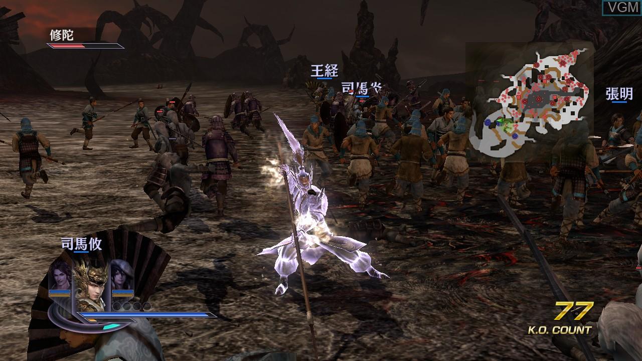 Musou Orochi 2 Ultimate