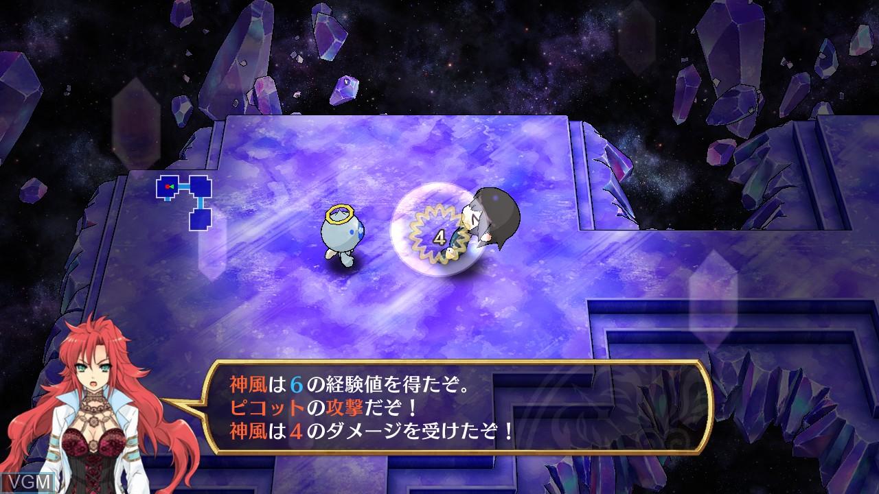 Kamisama to Unmei Kakusei no Cross Thesis