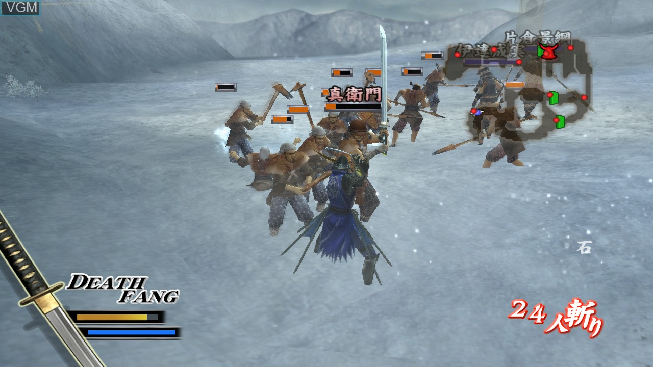 In-game screen of the game Sengoku Basara HD Collection on Sony Playstation 3