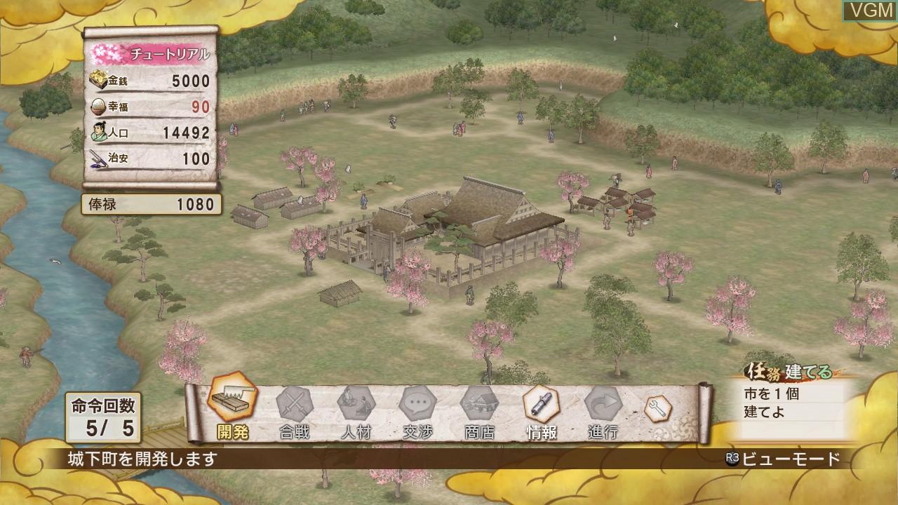 Sengoku Musou 3 Empires
