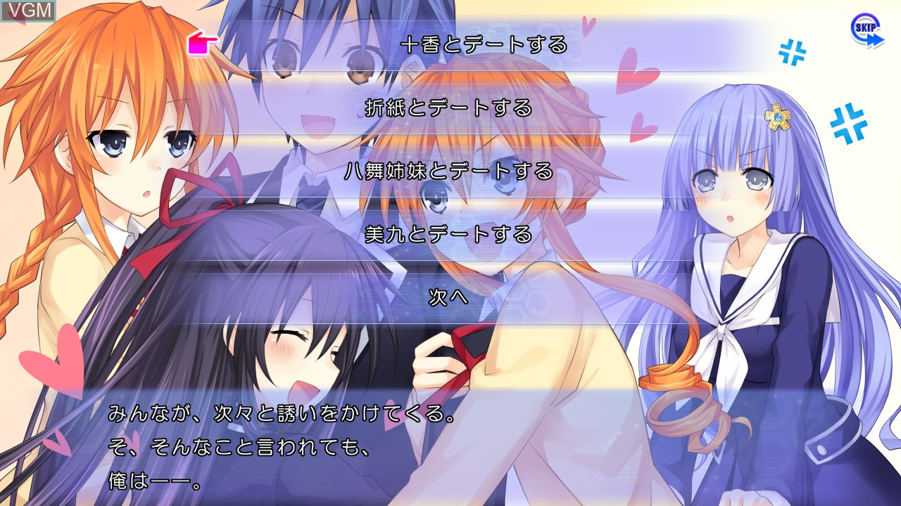 Date A Live - Ars Install