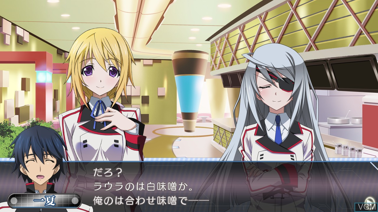Infinite Stratos 2 - Ignition Hearts