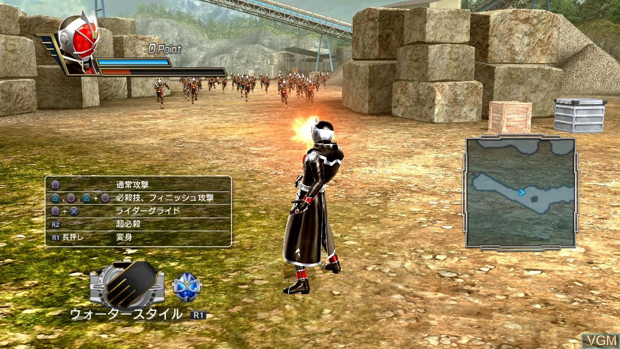 Kamen Rider - Battride War