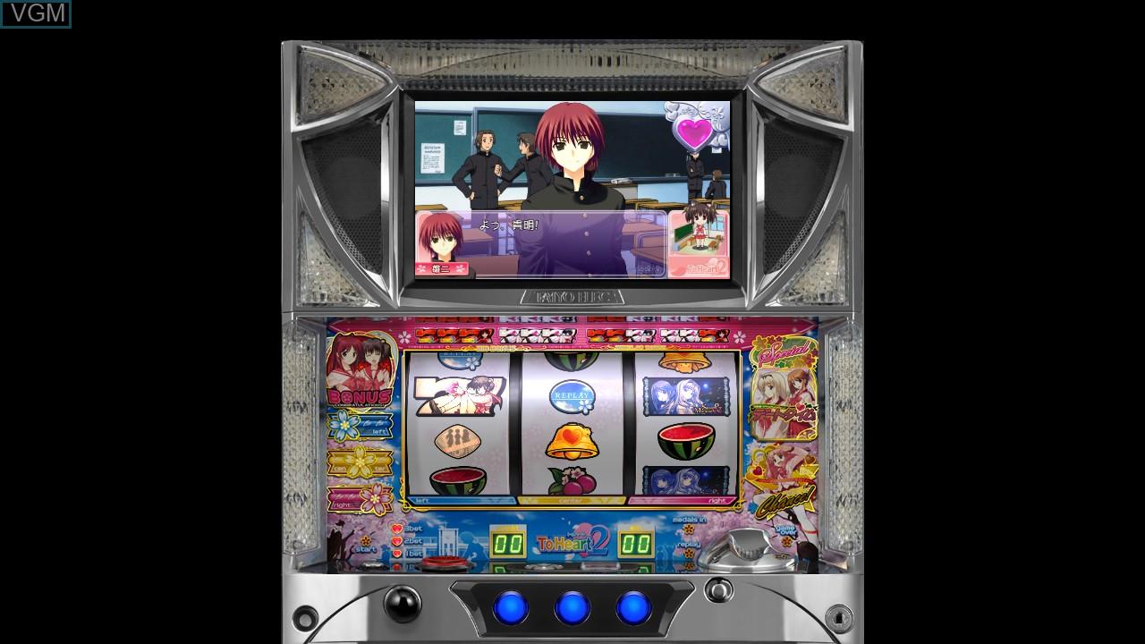 Heartful Simulator Pachi-Slot - To Heart 2