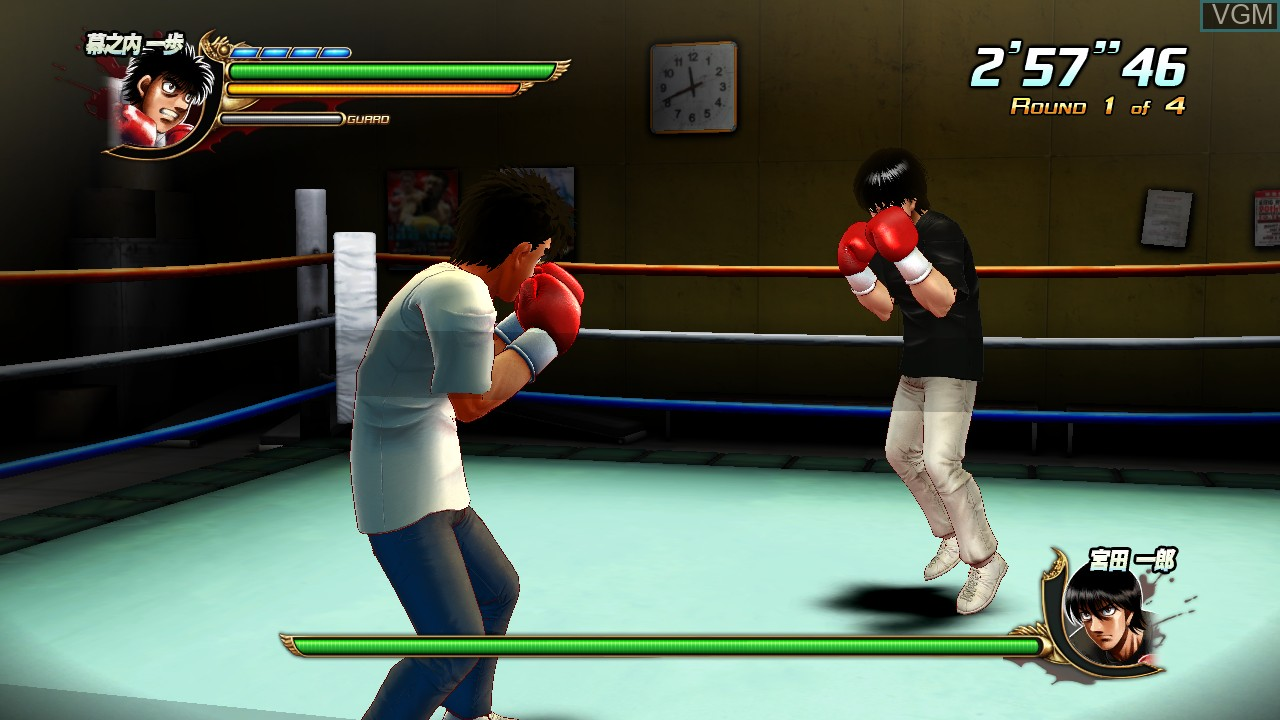 In-game screen of the game Hajime no Ippo - The Fighting! on Sony Playstation 3