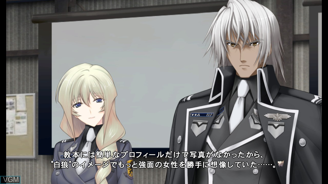 In-game screen of the game Muv-Luv - photonmelodies on Sony Playstation 3