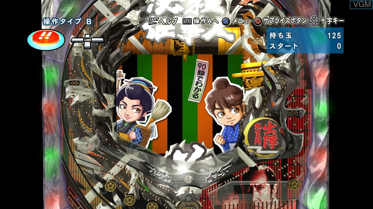 Pachinko Hissatsu Shigotonin IV - Kyoraku Collection Vol. 2