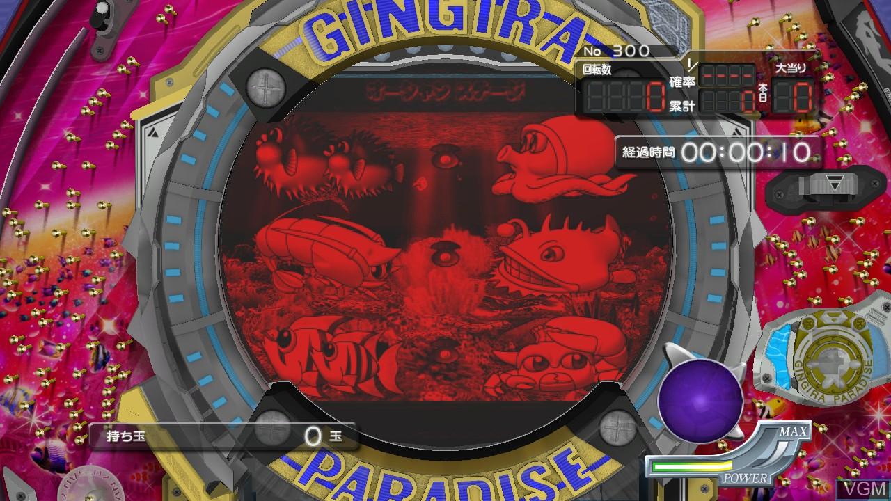 PachiPara 16 - Gingira Paradise 2