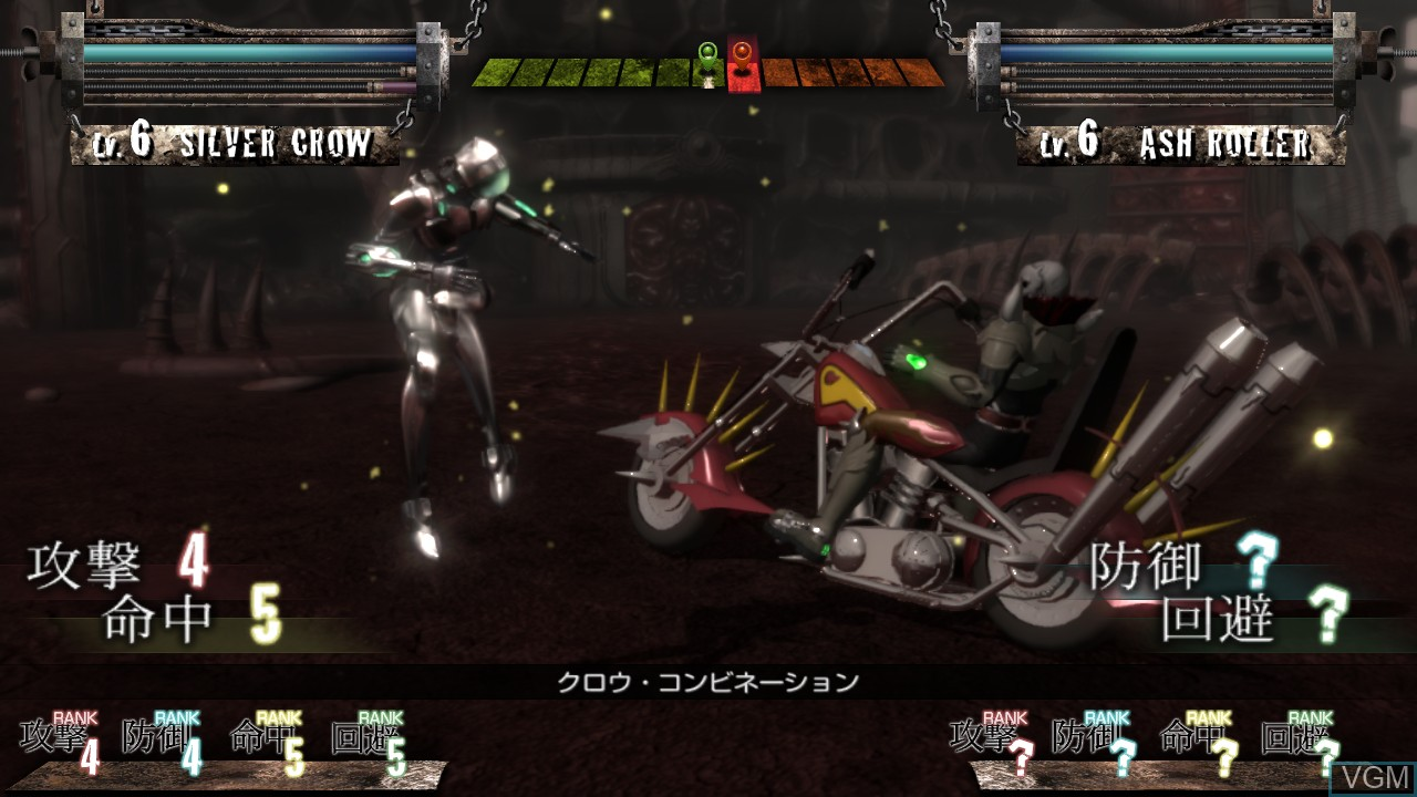 In-game screen of the game Accel World - Kasoku no Chouten on Sony Playstation 3