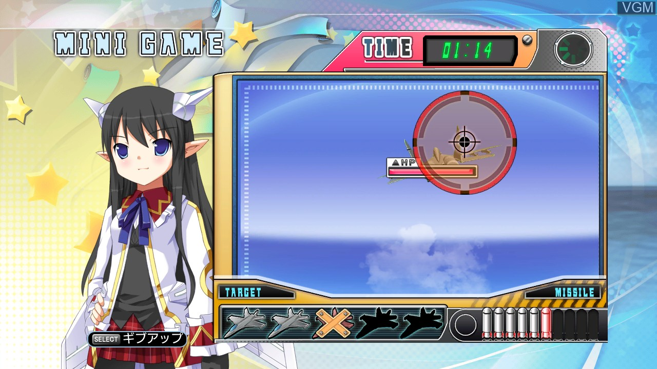In-game screen of the game Moe Moe Daisensou * Gendaiban++ on Sony Playstation 3