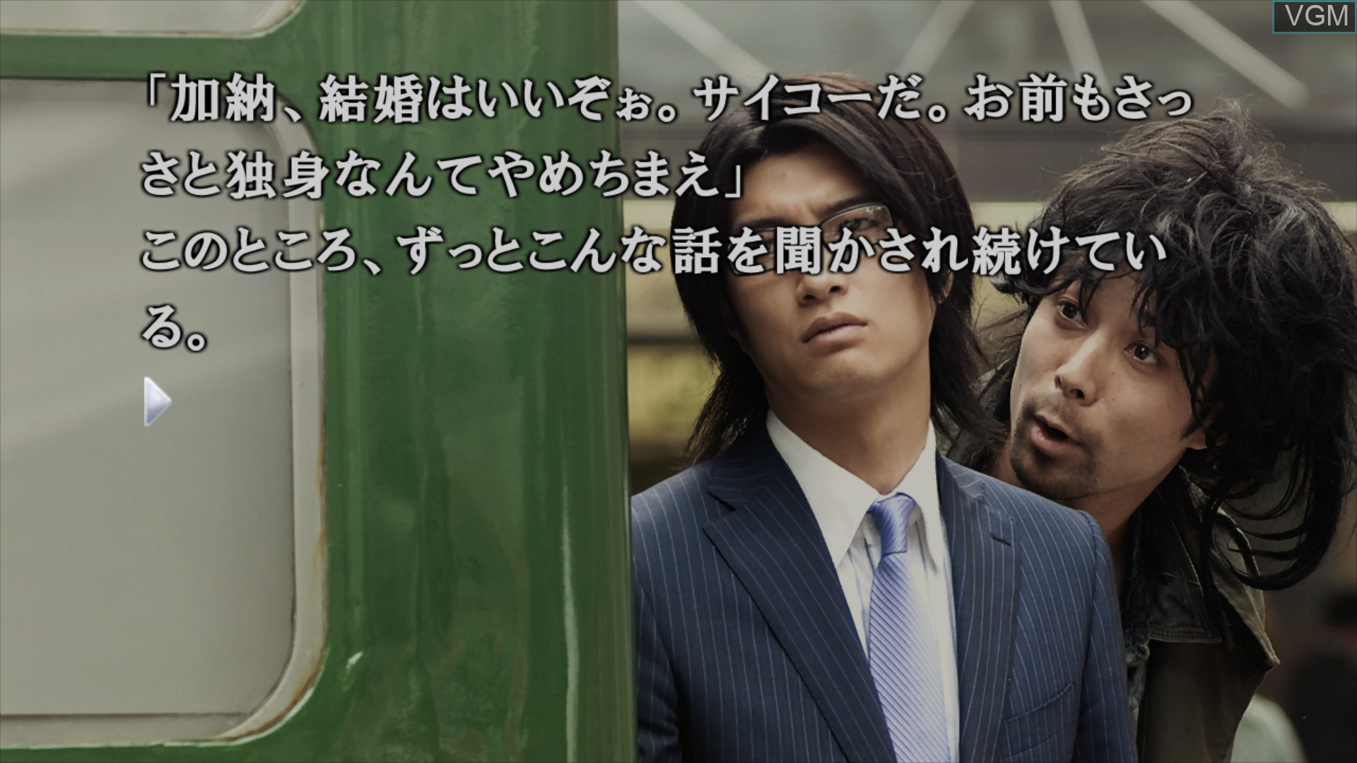 In-game screen of the game 428 - Fuusa Sareta Shibuya de on Sony Playstation 3