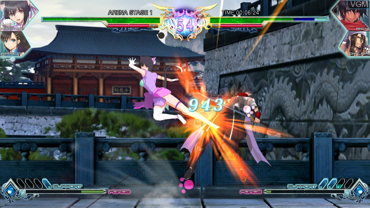 In-game screen of the game Blade Arcus from Shining EX on Sony Playstation 3