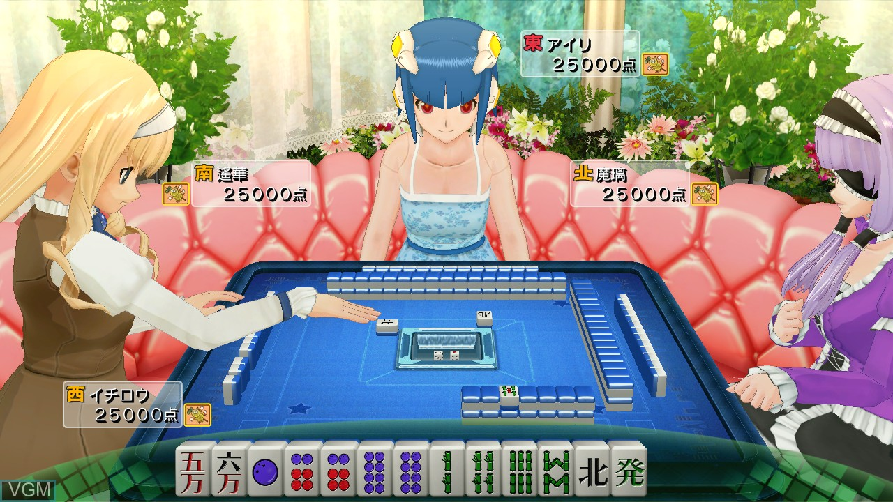 In-game screen of the game Mahjong * Dream C Club on Sony Playstation 3