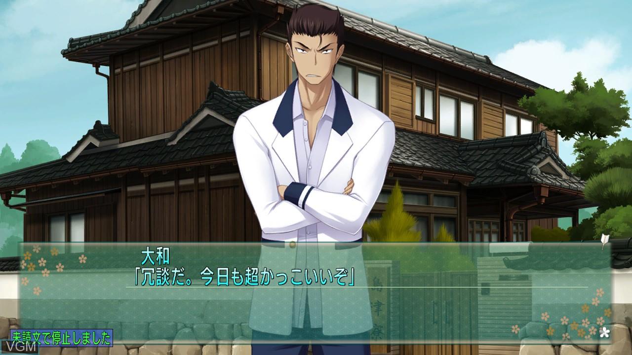 In-game screen of the game Maji de Watashi ni Koi Shinasai! R on Sony Playstation 3