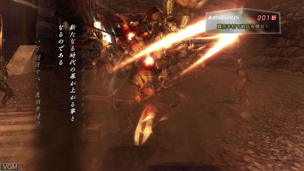 In-game screen of the game Sengoku Basara - Sanada Yukimura-Den on Sony Playstation 3