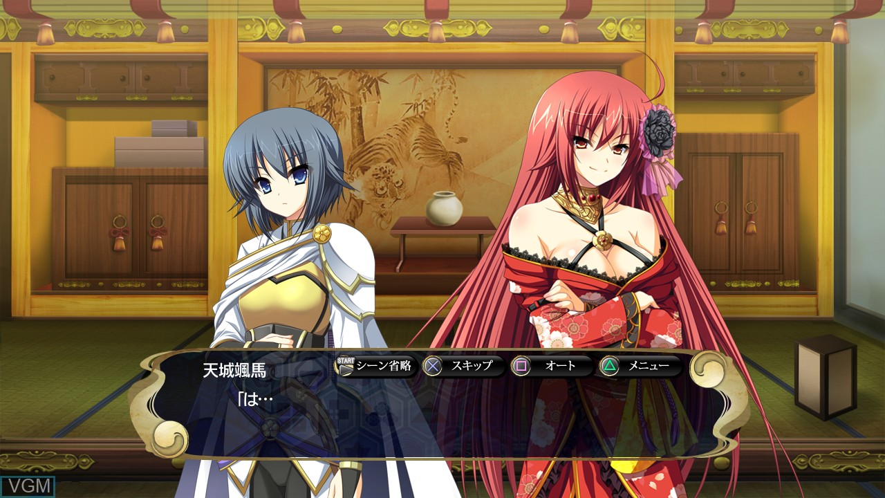 In-game screen of the game Sengoku Hime 3 - Tenka o Kirisaku Hikari to Kage on Sony Playstation 3