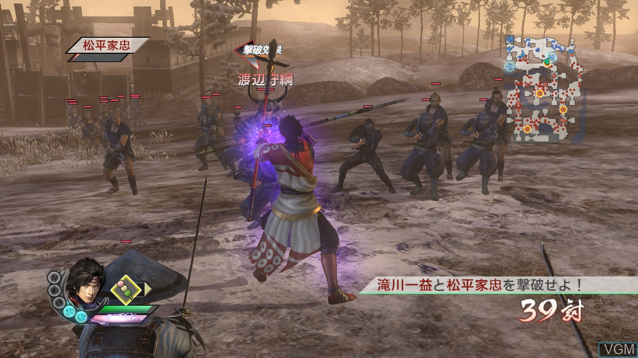In-game screen of the game Sengoku Musou 3 Z on Sony Playstation 3