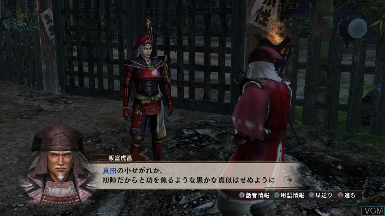 In-game screen of the game Sengoku Musou - Sanada Maru on Sony Playstation 3