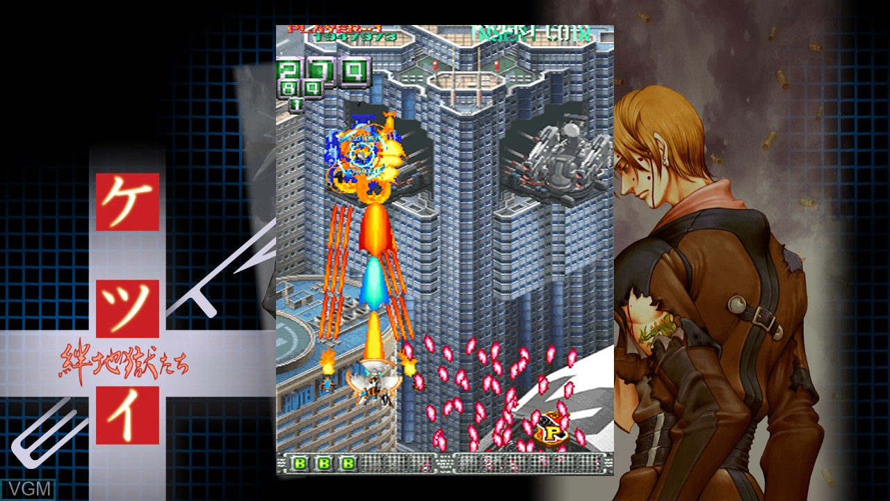 In-game screen of the game Ketsui - Kizuna Jigoku Tachi Extra on Sony Playstation 3