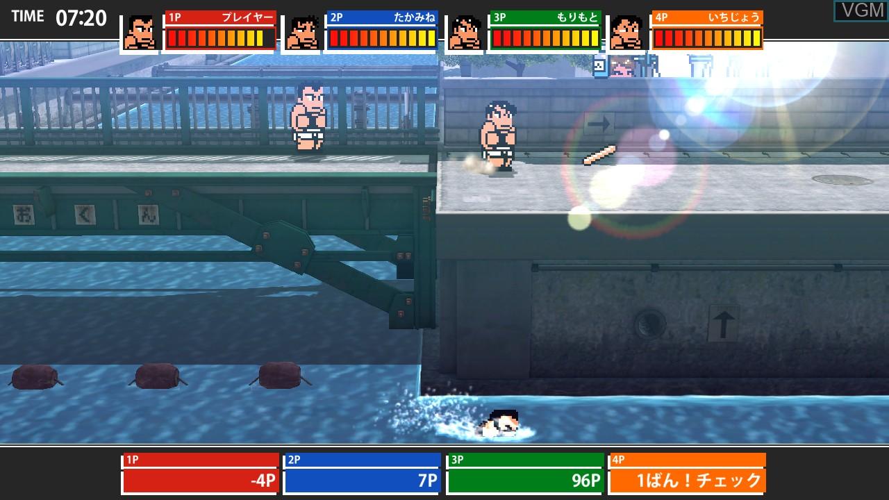 In-game screen of the game Downtown Nekketsu Koushinkyoku - Soreyuke Daiundoukai All-Star Special on Sony Playstation 3