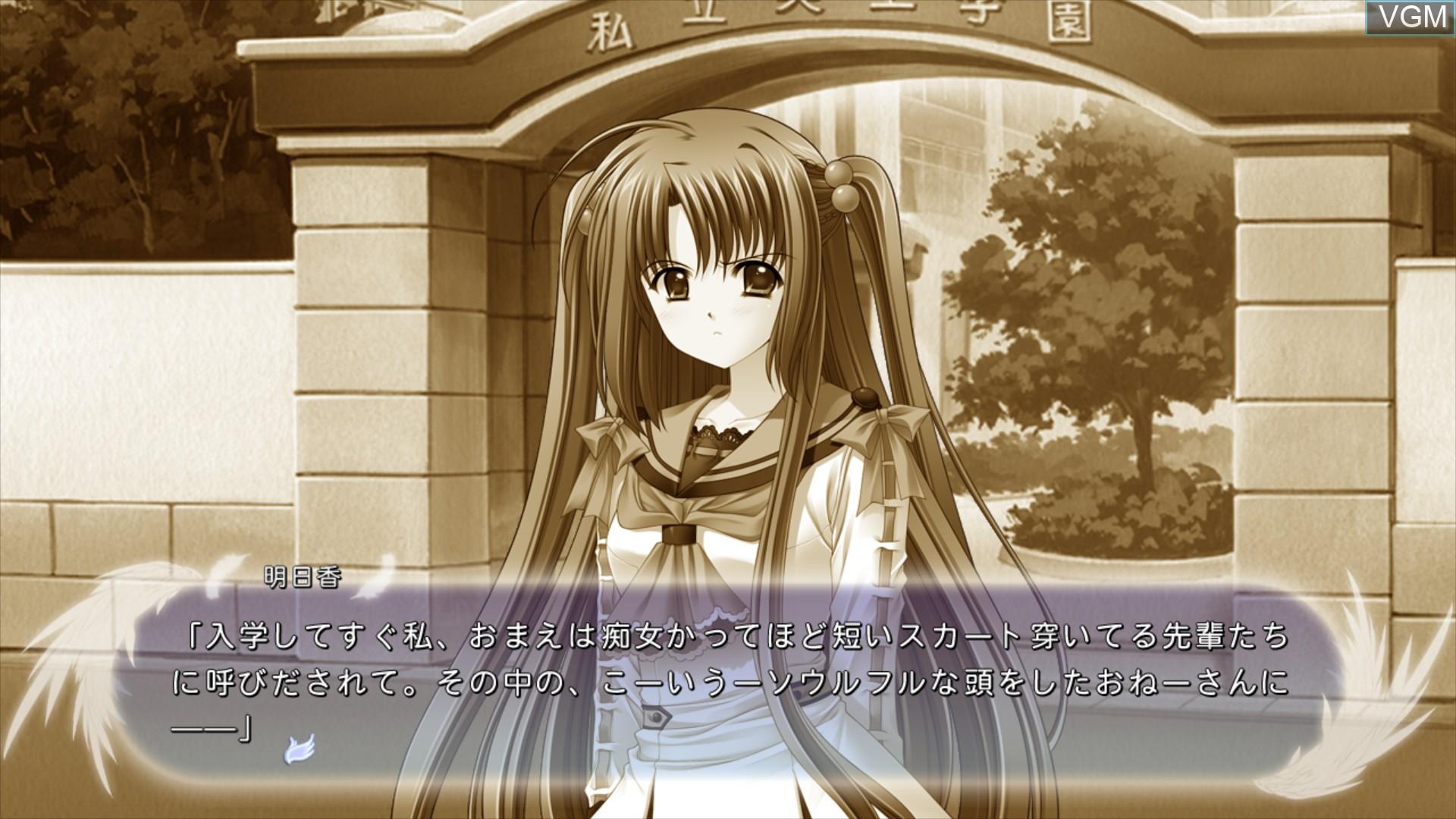 In-game screen of the game Oretachi ni Tsubasa wa Nai on Sony Playstation 3