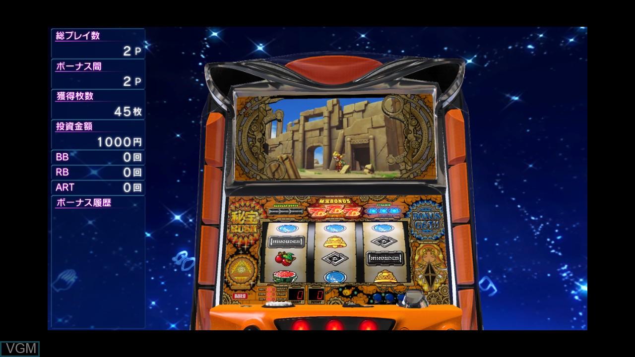 In-game screen of the game Daito Giken Koushiki Pachi-Slot Simulator - Hihouden - Taiyou o Motomeru Monotachi on Sony Playstation 3
