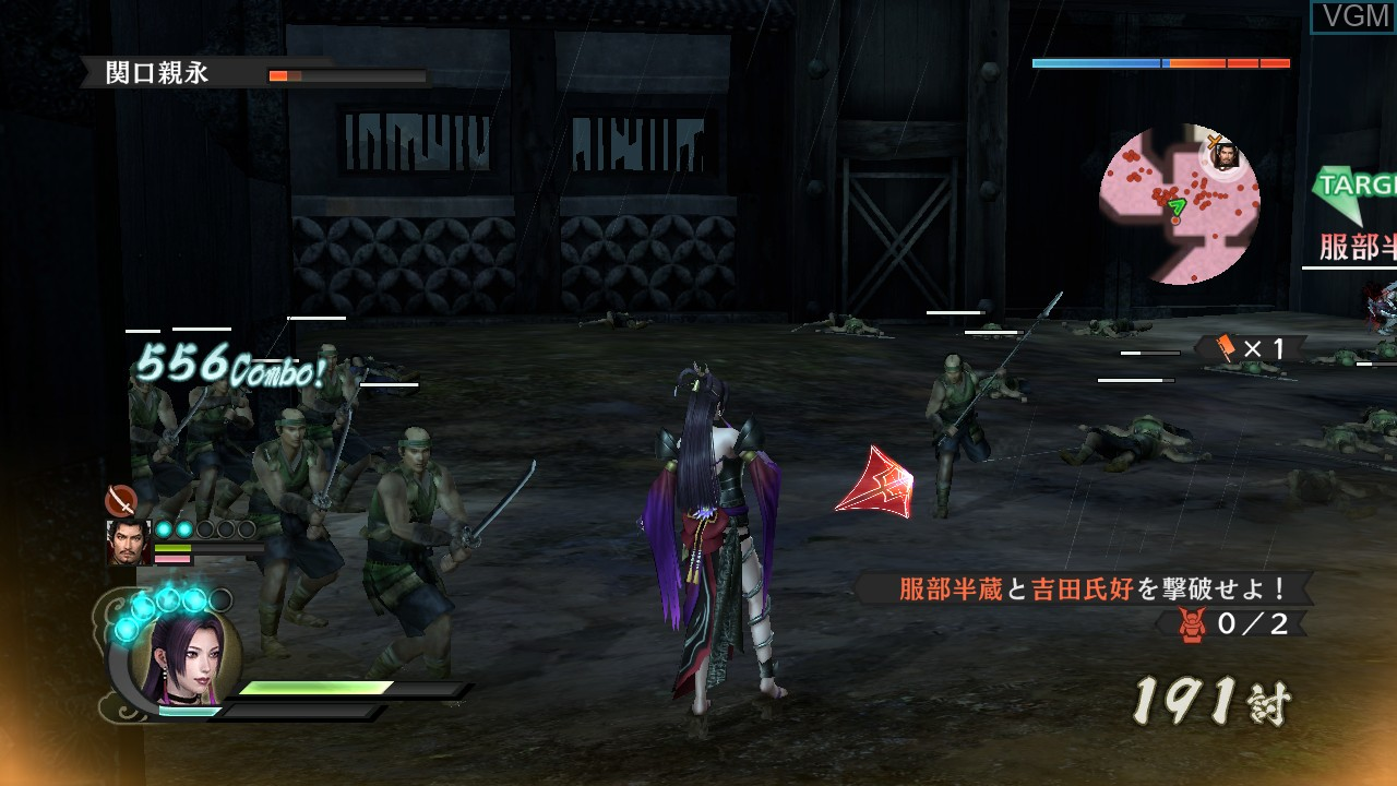 In-game screen of the game Sengoku Musou 4 on Sony Playstation 3