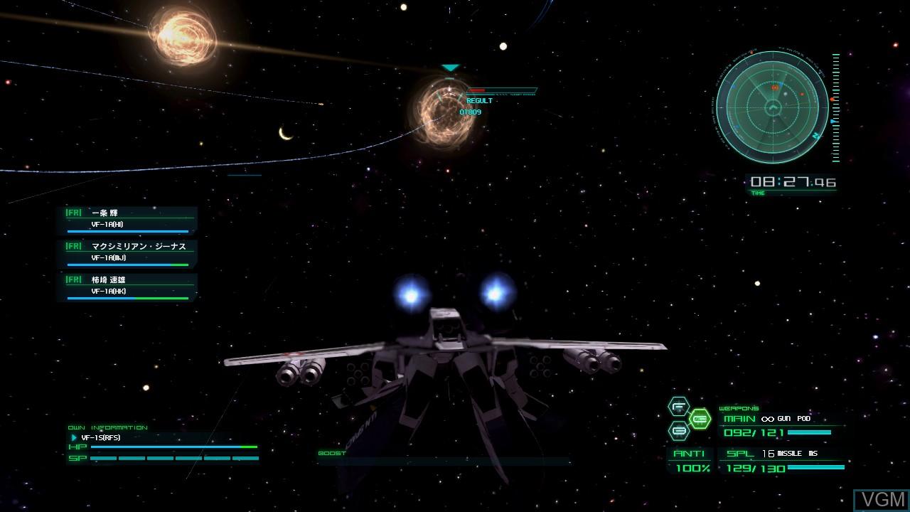 In-game screen of the game Choujikuu Yousai Macross - Ai Oboete Imasu ka - Hybrid Pack on Sony Playstation 3