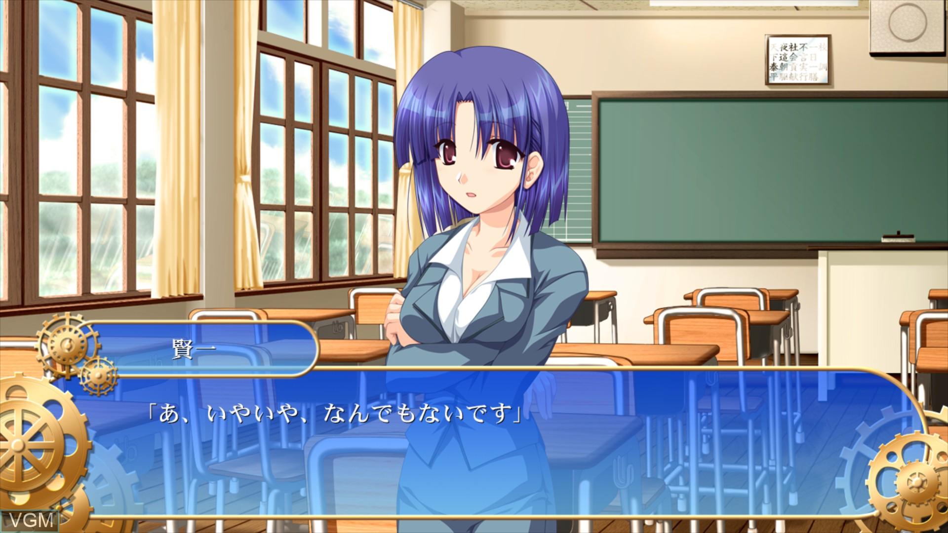 In-game screen of the game Sharin no Kuni, Himawari no Shoujo on Sony Playstation 3