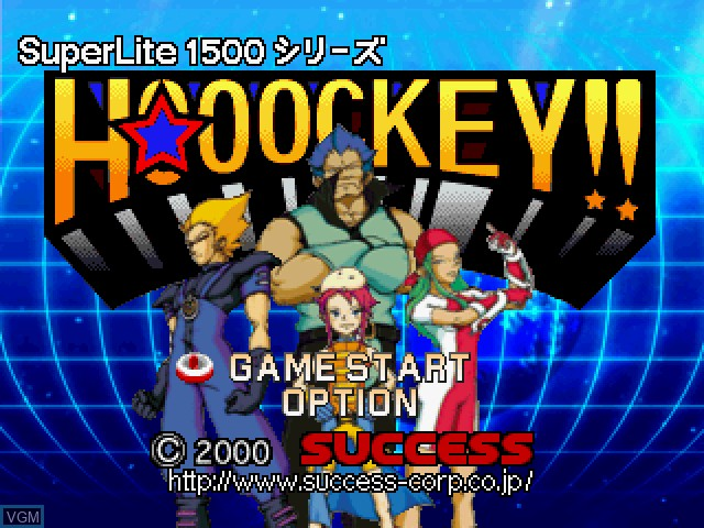 Title screen of the game SuperLite 1500 Series - Hooockey!! on Sony Playstation