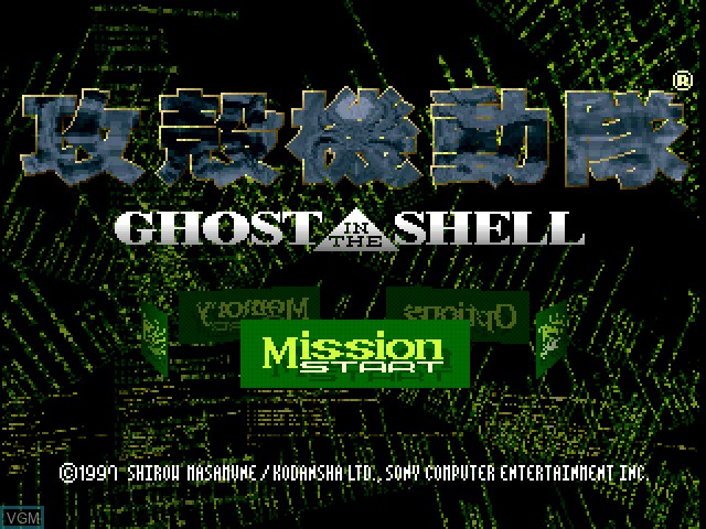 Title screen of the game Ghost in the Shell on Sony Playstation