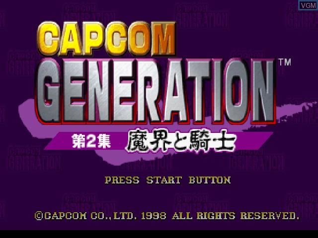 Title screen of the game Capcom Generation - Dai 2 Shuu Makai to Kishi on Sony Playstation