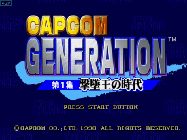 Title screen of the game Capcom Generation - Dai 1 Shuu Gekitsuiou no Jidai on Sony Playstation