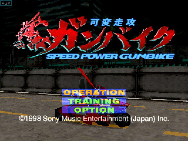 Title screen of the game Kahen Soukou Gunbike on Sony Playstation