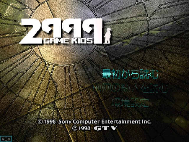 Title screen of the game 2999 Nen no Game Kids on Sony Playstation
