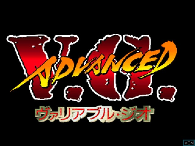 Title screen of the game Advanced V.G. on Sony Playstation