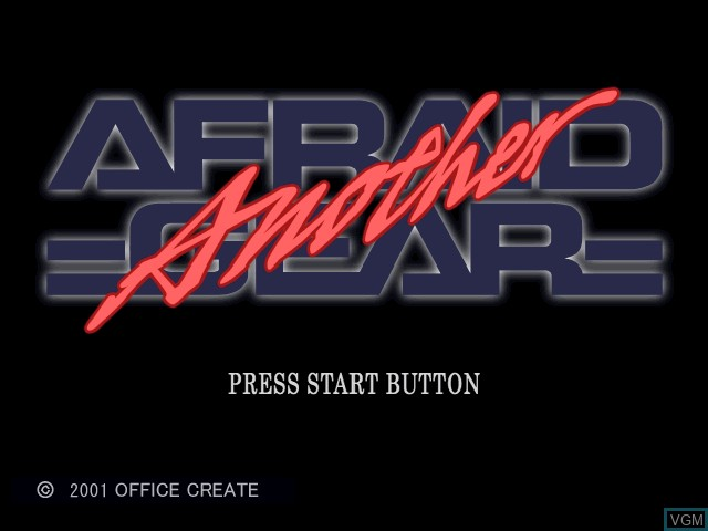 Title screen of the game Afraid Gear Another on Sony Playstation