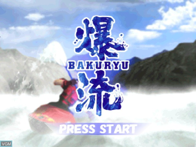 Title screen of the game Bakuryuu on Sony Playstation