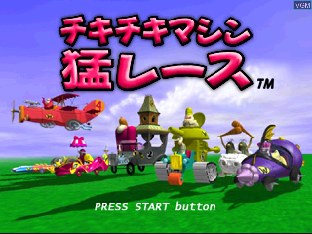 Title screen of the game Chiki Chiki Machine Mou Race on Sony Playstation