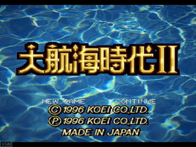 Title screen of the game Daikoukai Jidai II on Sony Playstation
