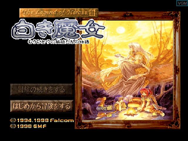 Title screen of the game Legend of Heroes I & II, The - Eiyuu Densetsu on Sony Playstation